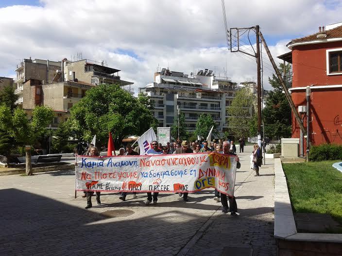 Ολοκληρώθηκε η  Πρωτομαγιάτικη Απεργιακή Συγκέντρωση του Π.Α.ΜΕ.  στα Γρεβενά