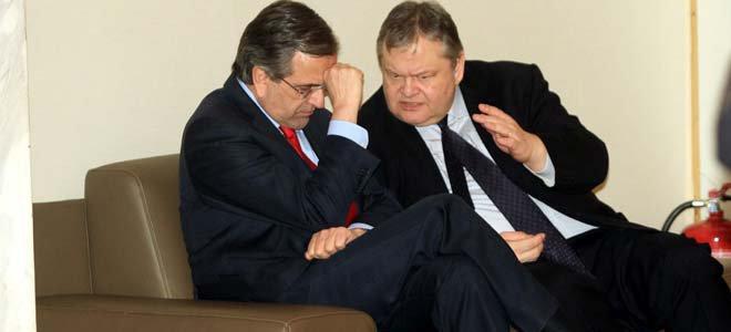 Σαρωτικός ανασχηματισμός – Η σύνθεση του 46μελούς υπουργικού συμβουλίου