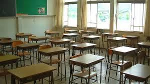 ΔΔΕ Γρεβενών: Ανακοίνωση βαθμολογίας Ειδικών Μαθημάτων των Πανελλαδικών Εξετάσεων