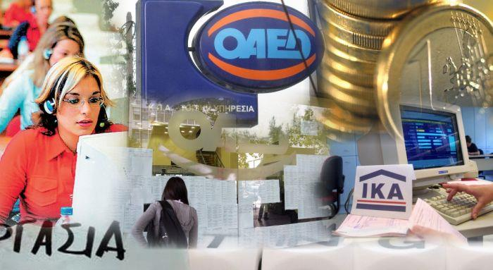 ΟΑΕΔ: «Πρόγραμμα επιχορήγησης επιχειρήσεων για την πρόσληψη 10.000 ωφελούμενων των δράσεων ΄΄Τοπικά σχέδια για την απασχόληση, προσαρμοσμένα στις ανάγκες των τοπικών αγορών εργασίας – ΤοπΣΑ΄΄