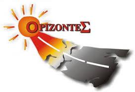 Το Κέντρο Πρόληψης «Ορίζοντες» ευχαριστεί πολίτες και φορείς