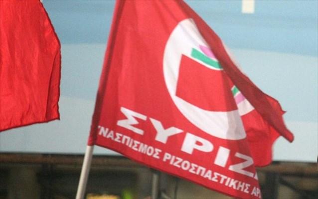 ΣΥΡΙΖΑ: Ομιλία σε εκδήλωση στα Γιαννιτσά με θέμα τις ιδιωτικοποιήσεις