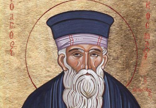 Εορτάζεται την Κυριακή η μνήμη του Πατροκοσμά