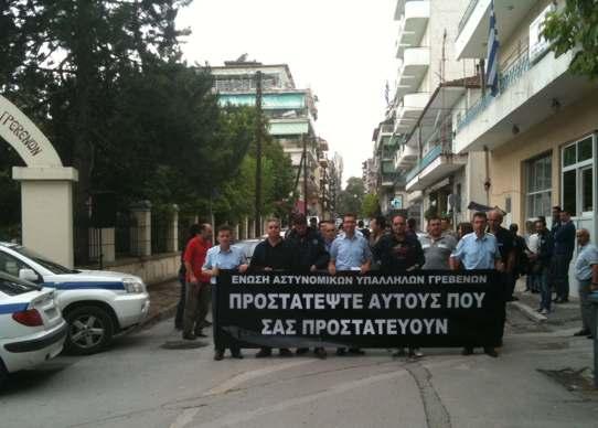 Ένωση Αστυνομικών Υπαλλήλων Γρεβενών: Ένστολη Πανελλαδική Διαμαρτυρία