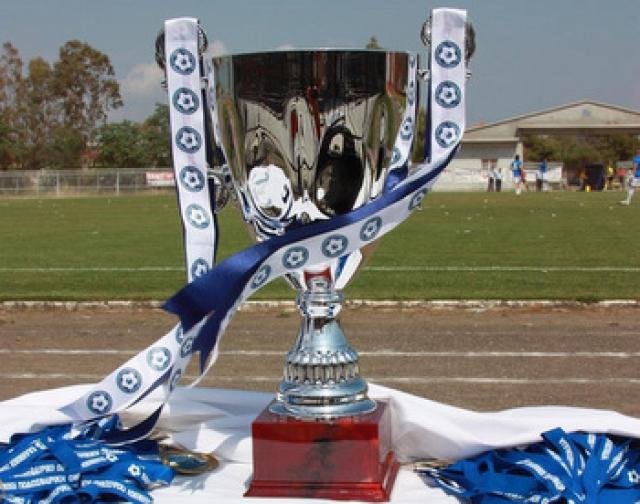 Αθλητικά σφηνάκια και άλλα: Στις 28 Σεπτεμβρίου αρχίζει το κύπελλο Γ΄ Εθνικής – Οι δηλώσεις συμμετοχής των ομάδων θα γίνονται δεκτές μέχρι τη Δευτέρα 25 Αυγούστου