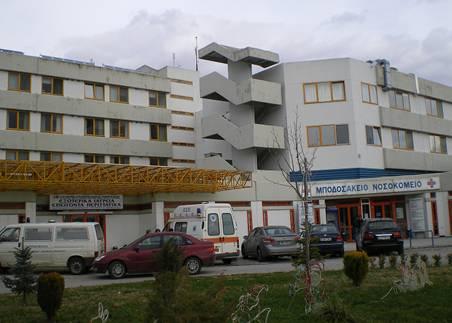 Εργατικό ατύχημα με τραυματία – Νοσηλεύεται στο Μποδοσάκειο Νοσοκομείο της Πτολεμαΐδας  εργαζόμενος της ΔΕΗ