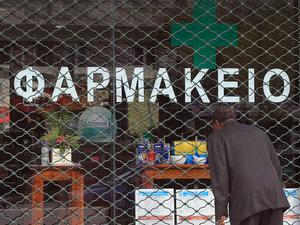 Περιφέρεια: Εξετάσεις για τις άδειες των φαρμακοποιών