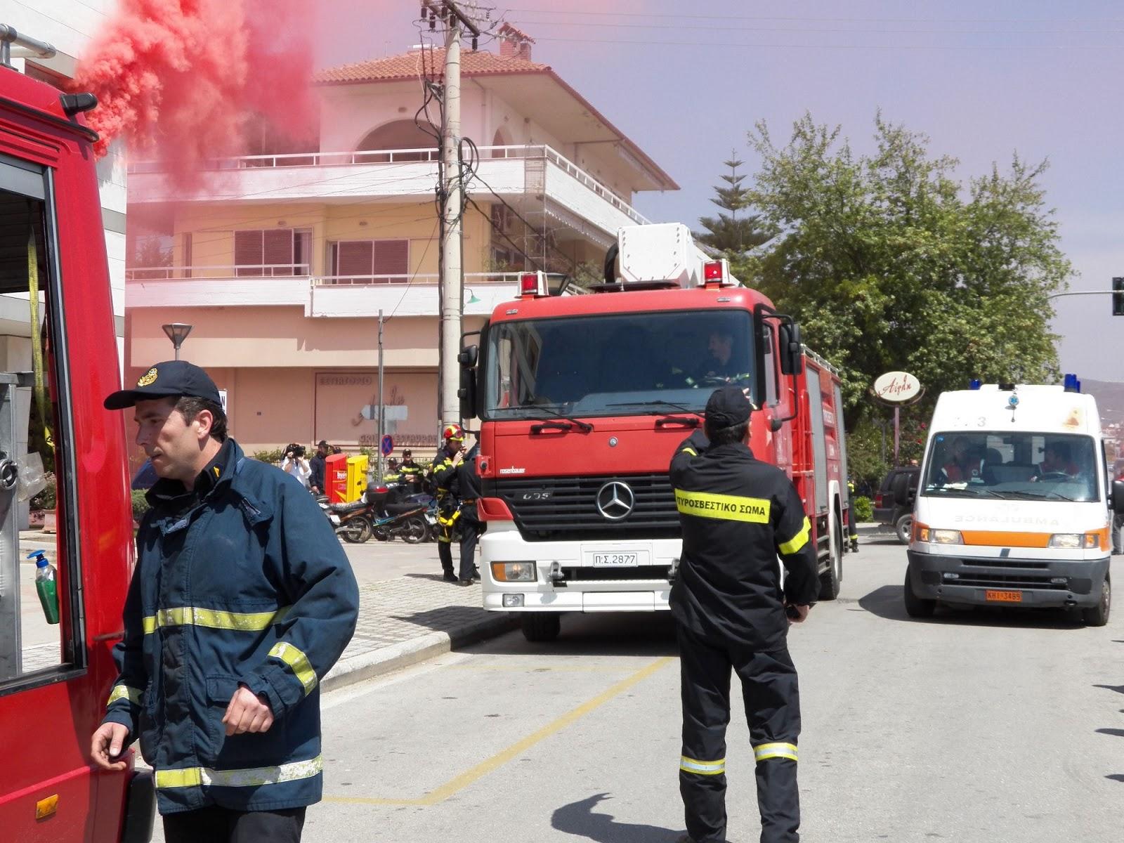 Σοβαρά προβλήματα στις Πυροσβεστικές Υπηρεσίες της Κοζάνης, Γρεβενών, Φλώρινας και Καστοριάς