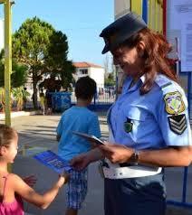 Ενόψει της νέας σχολικής χρονιάς εντατικοποιούνται τα μέτρα αστυνόμευσης και επιτήρησης, με στόχο την ασφάλεια των σχολικών συγκροτημάτων και την προστασία της μαθητικής κοινότητας