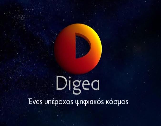 Νέα αναβολή για την ψηφιακή τηλεόραση στη Δυτική Μακεδονία