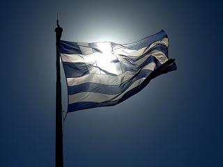 Ταπεινωμένη και φτωχή πατρίδα μας Ελλάδα * Της Αγαθής Παπαδοπούλου