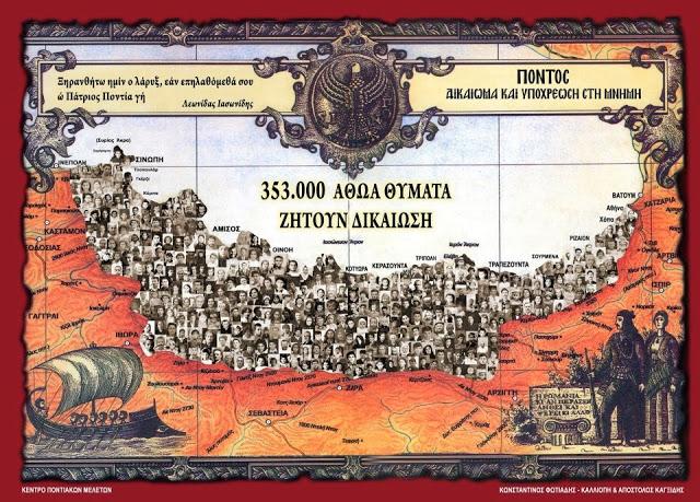 Γεώργιος Κασαπίδης : Ανθελληνικό το νομοσχέδιο για το ρατσισμό
