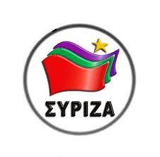 ΣΥΡΙΖΑ Π.Ε. ΚΟΖΑΝΗΣ: Ανοιχτή επιστολή στους Δημάρχους και τον Περιφερειάρχη Δυτικής Μακεδονίας