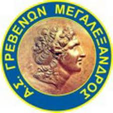 Γενική συνέλευση του Σωματείου ΜΕΓΑΛΕΞΑΝΔΡΟΣ