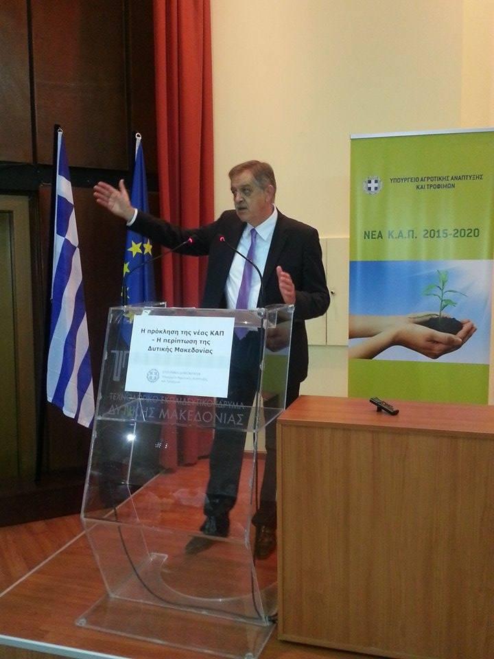 Ομιλία για τη νέα ΚΑΠ από τον Αν. Υπουργό Αγροτικής Ανάπτυξης και Τροφίμων Π. Κουκουλόπουλο: «Στόχος οι διαρθρωτικές αλλαγές»