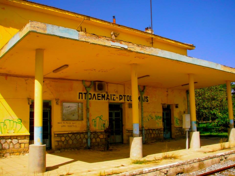 ΟΣΕ Πτολεμαϊδας: Το τελευταίο σφύριγμα