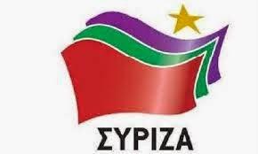 ΣΥΡΙΖΑ ΠΕ Κοζάνης: Είναι ύβρις η ανεργία για τη χώρα μας και την νέα γενιά