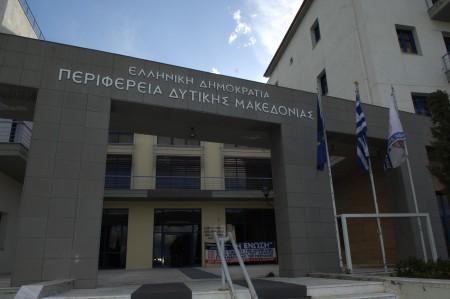 Απόφαση του Περιφερειακού Συμβουλίου Δυτικής Μακεδονίας για την αξιολόγηση και τον επανέλεγχο των συμβάσεων Αορίστου Χρόνου