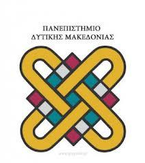 Τρεις αλήθειες για το πανεπιστήμιο Δυτ. Μακεδονίας