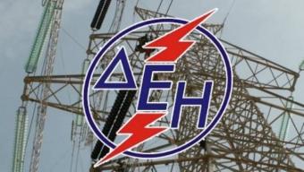 Διακοπή ρεύματος την Κυριακή σε οικισμούς του Δήμου Γρεβενών
