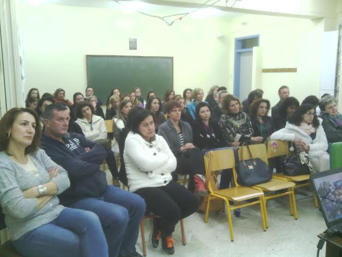Πραγματοποιήθηκε με πολύ μεγάλη επιτυχία η  Ενημερωτική – Επιμορφωτική Εκδήλωση που διοργάνωσε ο Σύλλογος Διδασκόντων και το Δ.Σ. του Συλλόγου Γονέων και Κηδεμόνων του 2ου Δημοτικού Σχολείου Γρεβενών