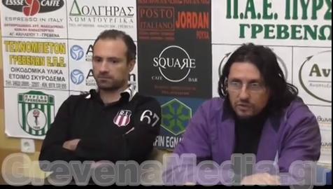 video:Δημήτρης Πατσιούρης:Δεν μπορώ να προσφέρω άλλο οικονομικά στην ομάδα του ΠΥΡΣΟΥ