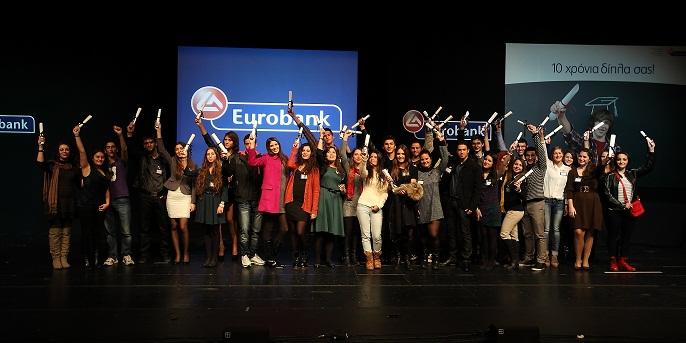 Απάντηση του Συλλόγου του 2ου Λυκείου Γρεβενών για την Βράβευση αριστούχων μαθητών από την EUROBANΚ