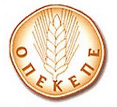Από τις 27 Οκτωβρίου ηλεκτρονικά οι δηλώσεις εφαρμογής της Ολοκληρωμένης Διαχείρισης Ζαχαρότευτλων στον ΟΠΕΚΕΠΕ  για την πληρωμή των ενισχύσεων