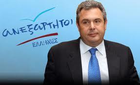 «Ανεξάρτητοι Έλληνες» Κοζάνης: Ανακοίνωση-απάντηση στον Π. Κουκουλόπουλο για τα περί «ψεκασμένων»