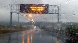 Ανακοίνωση της Εγνατία Οδού για έντονα καιρικά φαινόμενα, με ισχυρές βροχές ,καταιγίδες και χαλαζοπτώσεις