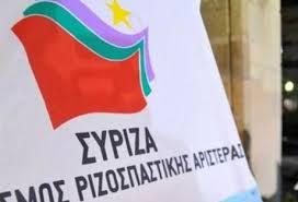 ΣΥΡΙΖΑ: Αποκατάσταση της ζημίας των μικροομολογιούχων-αποταμιευτών