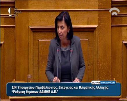 """Ομιλία της Ε.Ουζουνίδου, στην συζήτηση επί της τροπολογίας για τη ρύθμιση των """"κόκκινων δανείων"""" στην Ολομέλεια της Βουλής (Βίντεο)"""