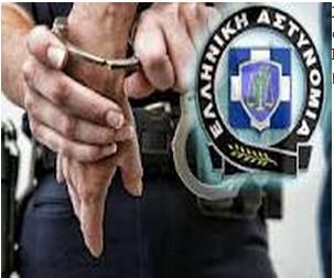 Σύλληψη τριών ατόμων για παράβαση του νόμου περί υπαίθριου εμπόριου στην Κοζάνη και στο Νυμφαίο Φλώρινας