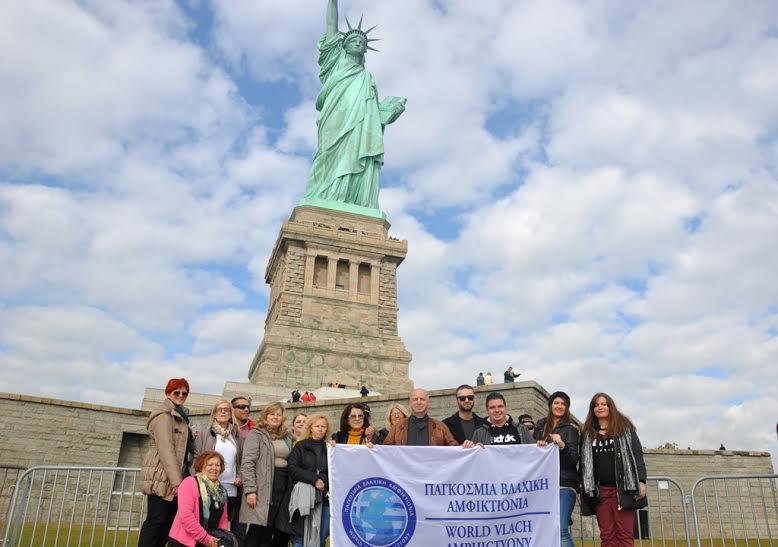 Νέα Υόρκη : 6η συνδιάσκεψη της Παγκόσμιας Βλαχικής Αμφικτιονίας – Αποφασίστηκε η προάσπιση της ιστορικής αλήθειας και η διατήρηση των πολιτιστικών παραδόσεων των Βλάχων (φωτογραφίες)
