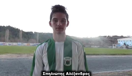 Δηλώσεις από τους ποδοσφαιριστές του ΠΥΡΣΟΥ Γρεβενών και της ΑΕΠ Δήμητρα (video)