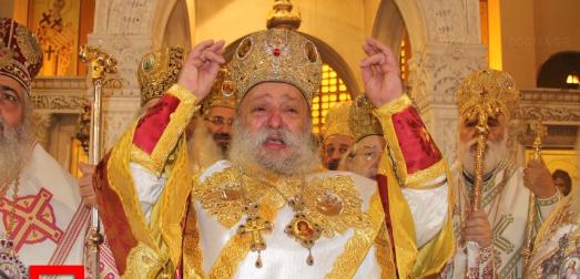 Ιερά Μητρόπολη Γρεβενών: Πρόγραμμα εορτών Αγίου Δωδεκαημέρου