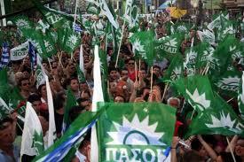 Η Ν.Ε. ΠΑΣΟΚ Καστοριάς σχετικά με την αποσαφήνιση των θέσεων του ΣΥΡΙΖΑ, μετά την επίσκεψη Τσίπρα στην Κοζάνη