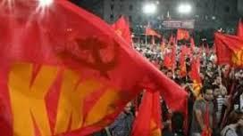 Η Τ.Ε. Γρεβενών του ΚΚΕ σας καλεί σε πολιτική εκδήλωση για τα 96 χρόνια του Κόμματος