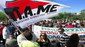 Γρεβενά: Κυριακή 7 Δεκέμβρη ΟΛΟΙ στα ΣΥΛΛΑΛΗΤΗΡΙΑ του ΠΑΜΕ