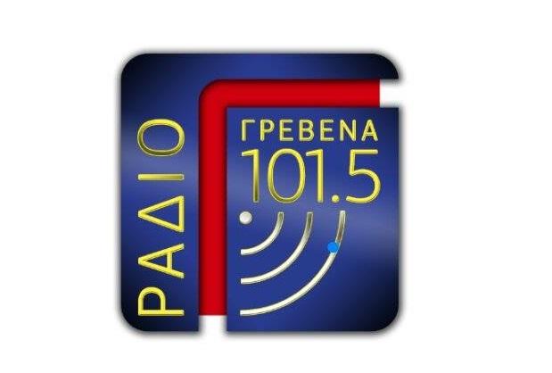 Ο πρόεδρος της Νίκης Βόλου  μιλάει αύριο στο Ράδιο Γρεβενά 101.5 για την ομάδα του ΠΥΡΣΟΥ Γρεβενών