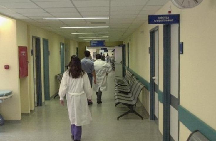 Προσλήψεις στα νοσοκομεία της Δ. Μακεδονίας, μέσω της κοινωφελούς εργασίας – Πόσες και ποιες είναι αυτές – Πίνακας