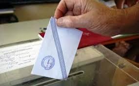 Κλείνουν τα ψηφοδέλτια των κομμάτων στα Γρεβενά. Ποιοι είναι οι υποψήφιοι.