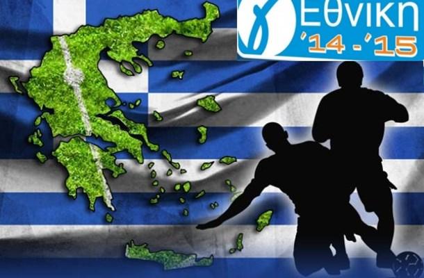 Ηττήθηκε ο ΠΥΡΣΟΣ στην Φιλιππιάδα – Δείτε τα αποτελέσματα της 9ης αγωνιστικής