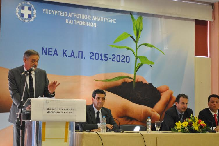 Π. Κουκουλόπουλος: «Κοινωνική συμφωνία για αλλαγή στον τόπο μας» –  Οι 5 μεγάλες διαρθρωτικές αλλαγές