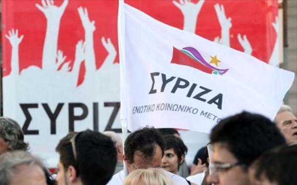 Ανακοινωση Τοπικής Οργάνωσης ΣΥΡΙΖΑ Δήμου Γρεβενών