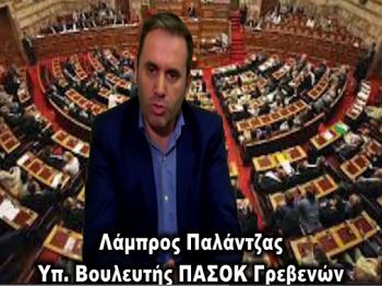 Συνέντευξη του υπ. βουλευτή του ΠΑΣΟΚ Λάμπρου Παλάντζα στο Κανάλι28