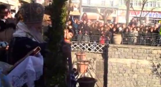 O Αγιασμός των υδάτων στα Γρεβενά (video)