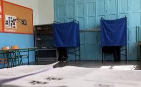 Οι 10 πιο συχνές ερωτήσεις για την ψηφοφορία
