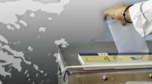 Πόσα εκατομμύρια θα κοστίσει η συγκέντρωση και η παρουσίαση των αποτελεσμάτων των εκλογών (απόφαση)