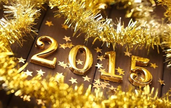 Σύνδεσμος Σαμαριναίων Λάρισας : Ας ευχηθούμε ότι το νέο έτος θα κάνει τα όνειρα όλου του κόσμου πραγματικότητα και θα σκορπίσει ευτυχία και υγεία!